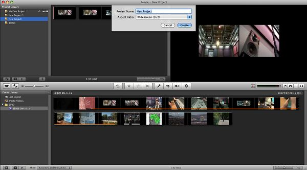 make imovie project