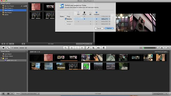 export imovie project
